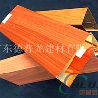 供室内外U形木纹铝方通生产厂家