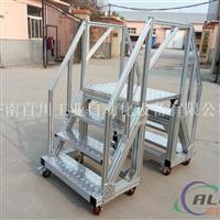 工业铝型材扶梯