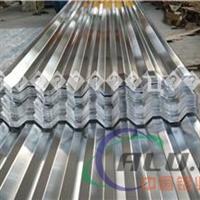 供应铝镁合金铝板价格