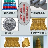 波纹铝板厂家屋面铝瓦耐腐蚀波纹铝板厂家