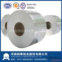 8011铝卷广泛代表性产品
