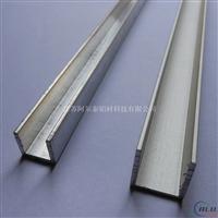 厂供6061 6063角铝 槽铝 U型铝 开模订做