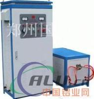 GJ-BF-120160新型全固态感应加热设备