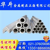 4A03铝管和6063铝管有什么区别