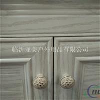 铜陵全铝浴室柜铝材