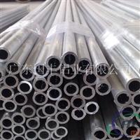 精抽冷拉鋁管 6063折彎鋁管