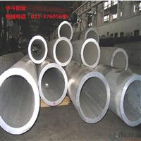 1A80铝板专业生产