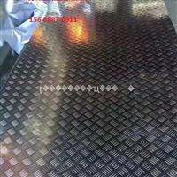 铝花纹板价格