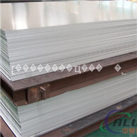 热轧铝板价格