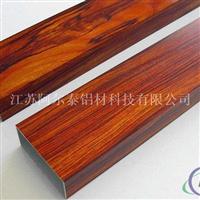 提供铝合金型材木纹表面加工 电泳木纹