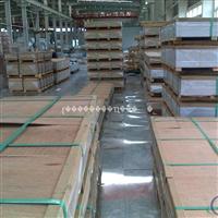 供应铝镁合金板价格