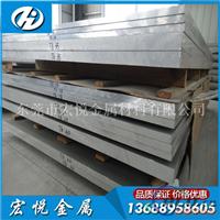 2011铝板  西南防锈铝板 50mm厚铝板合金铝