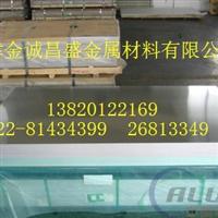 宁德6082铝板,定做6082-T651铝板定做6082-T651铝板