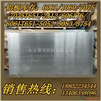 2A12铝板,铝合金板