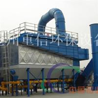 供应锅炉布袋除尘器锅炉除尘器生产厂家