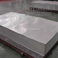上海7A03铝板今日价格