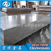 2024超硬铝板 制作模具铝板2024-T4超硬铝板