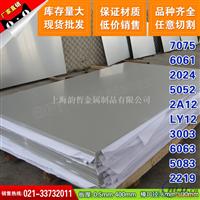 推荐厂家【韵哲】LG5铝合金1199铝材1N99铝卷