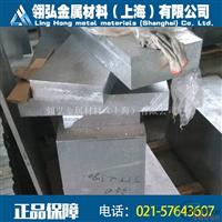 LY12铝板单价 标准LY12铝板销售