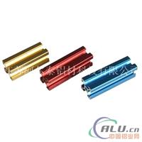 供应铝型材氧化着色 喷涂氧化加工精度高