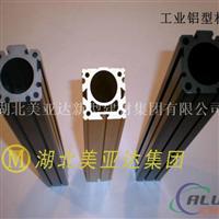 300工业铝型材美亚达定制