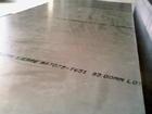 供應裝飾用鋁板,7075-T651鋁板