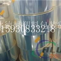 工业用纯铝箔真空袋+工业五金空白卷膜