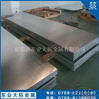 加长铝板7075t651 航空材料7075铝板
