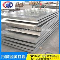 进口铝板7049铝板 7049铝棒 超硬