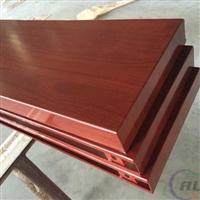 提供客户最关心的木纹铝方通参考价格