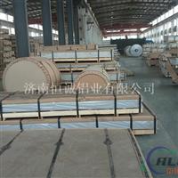 合金铝板生产厂家有哪些