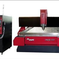 铝板浮雕机切割机数控雕刻机13652653169