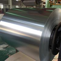 济南瓦楞铝板铝合金带材价格