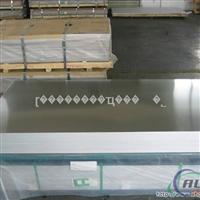 供应五条筋铝合金压花板价格