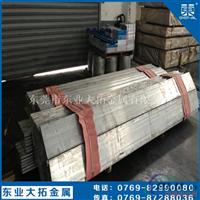 7050鋁板標準規格 7050鋁合金板供應