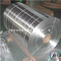 提供5020铝板材质单