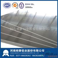 6063铝板价格 优质6063铝板供应商