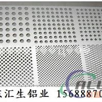 厂家供应0.6mm厚保温铝板现货
