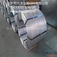 6082合金扁铝线 铆钉铝线 退火螺丝铝线