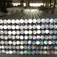 供应零切铝合金棒,6061-T6铝棒