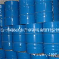 供應金屬防銹鈍化液