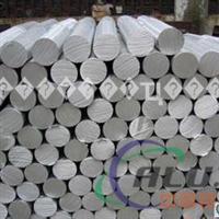 提供5083铝板批发价格