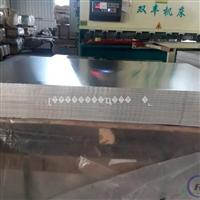 厂家供应4.5个厚保温铝板价格