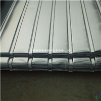 7.2mm厚1060铝板现货