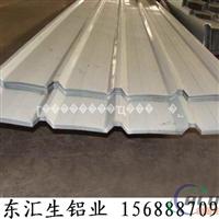 厂家直销1060铝卷板