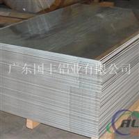 国标1060热轧铝板