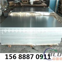 5毫米厚花纹铝板价格