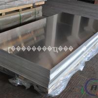 3003铝合金板现货价格