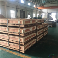 厂家供应1.5个厚保温铝板现货