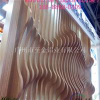 弧形铝合金方通厂家定制1858860309